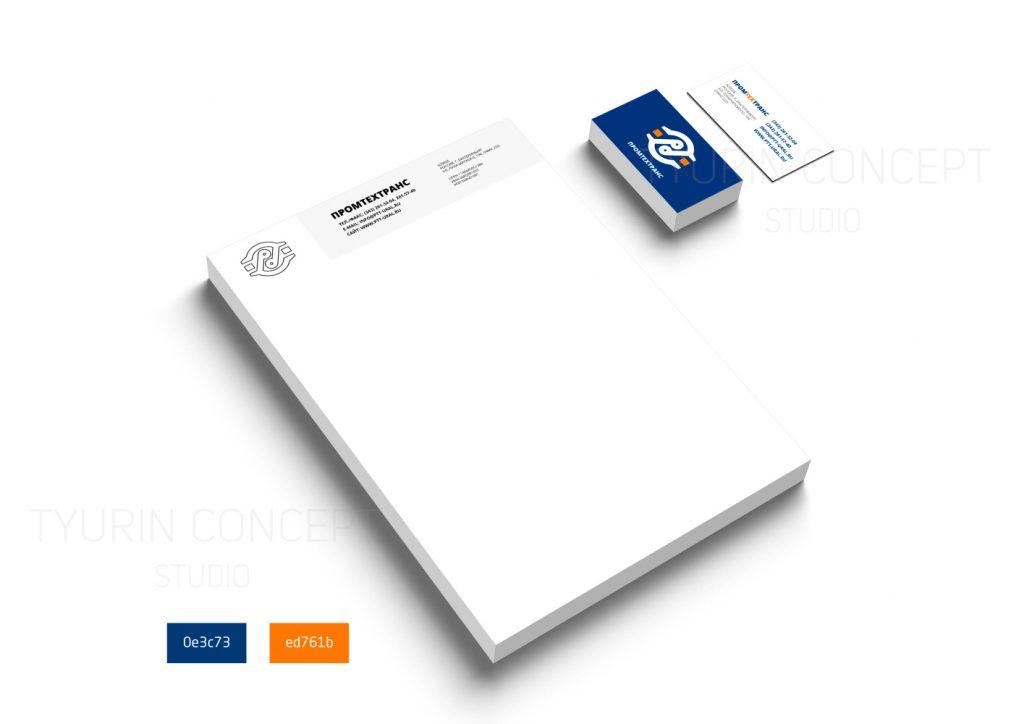 logotip-v-stile-taitczy-5