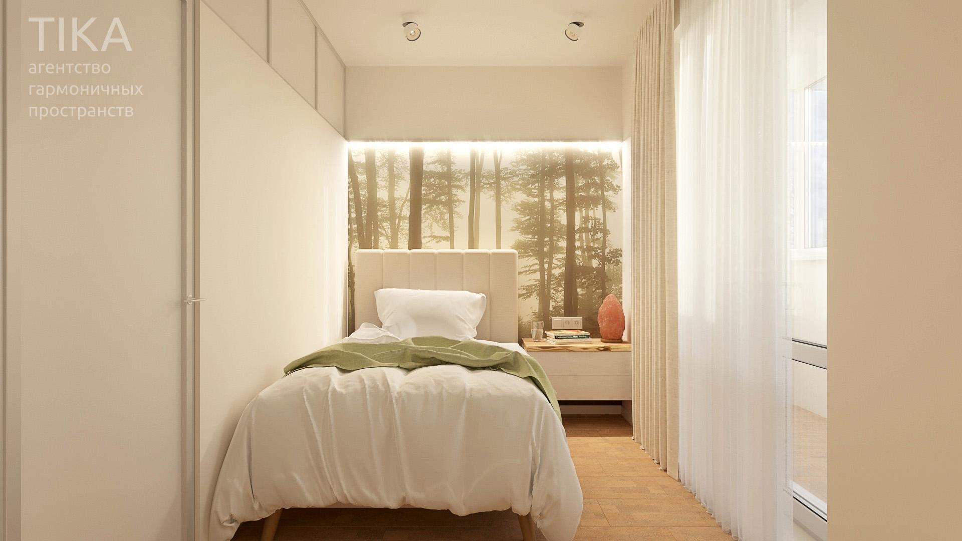Изображение для проекта Дизайн интерьера квартиры в Москве 2136